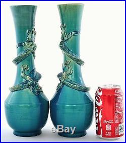 2 Japanese Awaji Studio Pottery Ceramic Turquoise Crackle Glaze Vase Dragon