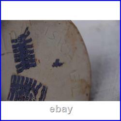 BH Beit Hayotser Pottery Mid Century Modern Israeli Pottery Vase