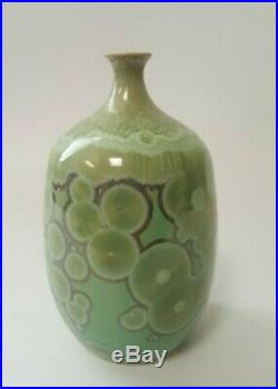 Collectors Small Celadon, Crystalline Glaze Bud Base by Sun Chao