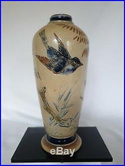 Early Martin Brothers Bird Vase. 1876 Fulham Studio. Robert Wallace 21.5 cm