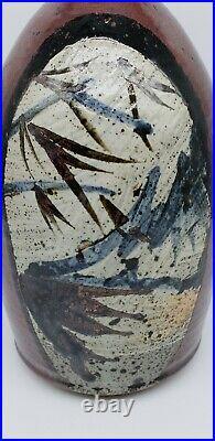 Exceptional Japanese Mashiko Style Mingei Pottery Sake Bottle Vase Studio Potte