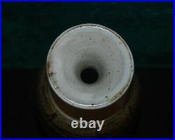 F. Carlton Ball / Aaron Bohrod Collaboration Museum Level Vase