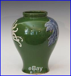 Folk Studio Japanese Vintage Sumida Pottery Hand Thrown Lotus Scroll Vase