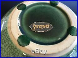 GORGEOUS Vintage CELADON Green TOYO POTTERY Vase JAPAN Modernist MCM ClassicForm