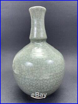 Harding Black 1972 Ceramic Celadon Crackle Bottle Vase Texas Studio Pottery