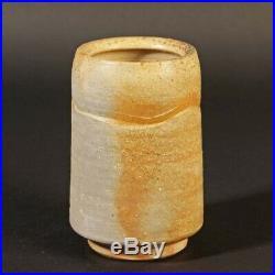 Horst Kerstan Kandern Studiokeramik art pottery japanische Vase Zylinder beige