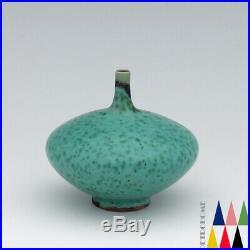 Impressive vase BERNDT FRIBERG Gustavsberg Studio 1965