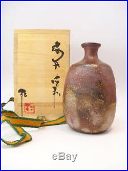 Japanese Studio Art Pottery Bizen Vase Signed with Box