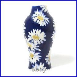 Josef Ekberg for Gustavsberg studio Ceramic vase, decorated with daisies, 1896