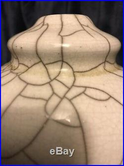 MCM Raku Studio Art Pottery Stoneware Crackle Vase Urn Lamp Base 12 Signed