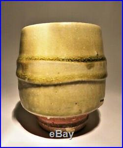 Phil Rogers (b. 1951) pottery bowl/pot, vase signed