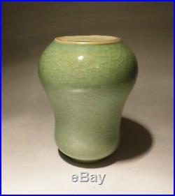 Poh Chap Yeap (1927-2007)crackled glaze Vase