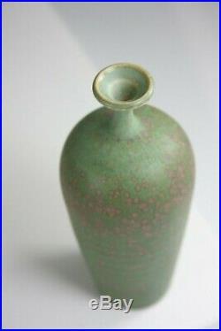 ROLF PALM Unique beautiful Green vase Own studio Mölle Sweden 1980s