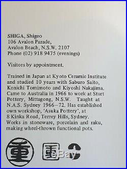 Shigeo Shiga Vase Tomato glaze. Australian Studio Pottery