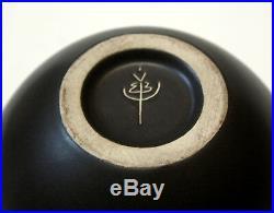 Studio Keramik Vase, Bontjes van Beek, Ungewiss/Dehme, 20 Jahrh, art pottery