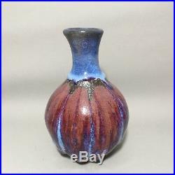 Stunning Vase Harding Black Pottery with Amazing Glaze 7 American Master 1987