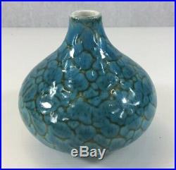 Unusual Poole Studio Pottery Bulbous Onion Vase Turquoise Blue 1950s 12.5cm