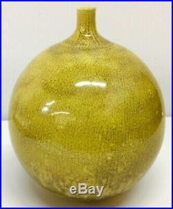 Vintage Granular William + Polia Pillin Vase, Mid-century Modern, c. 1960s70s