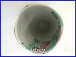 Vintage Selfridge Pottery Vase Art Woman Hand Made Contemporary Signed Majolica
