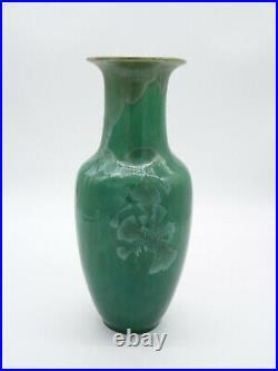 Vintage Studio Crafted Crystalline Glazed Teal Green Vase Signed Nelson 1988