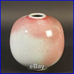 Wendelin Stahl Burg Coraidelstein Studiokeramik art pottery runde Vase seladon